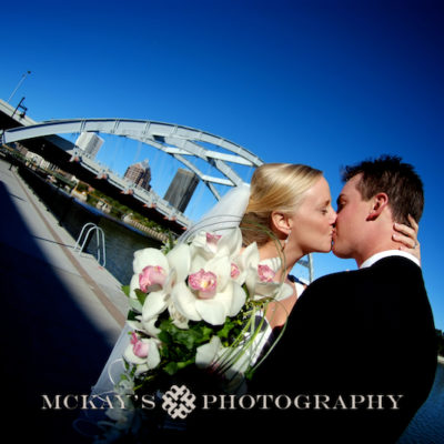 Rochester Museum Science Center weddings